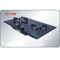 Bếp gas âm Canzy CZ-17MI
